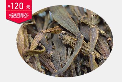 螃蟹脚茶图片