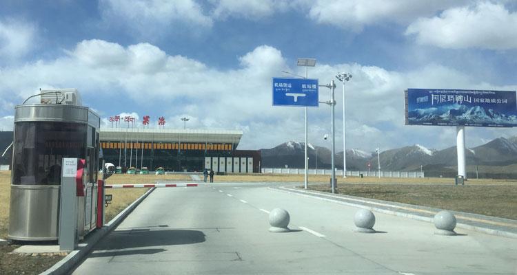 果洛机场图片