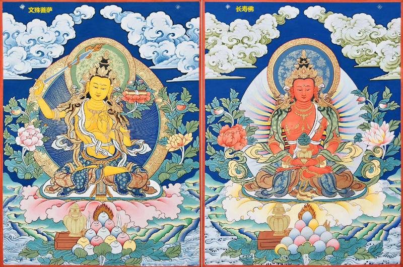 文殊菩萨和长寿佛唐卡