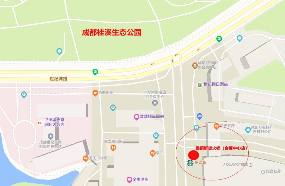 桂溪公园附近好吃火锅店
